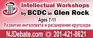 Bergen County Debate Club - BCDC - Glen Rock - NJ - INTELLECTUAL WORKSHOPS
