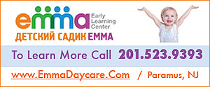 EMMA Daycare - Paramus, NJ - Daycares in Paramus, New Jersey