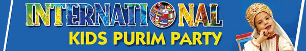 International Kids Purim Party